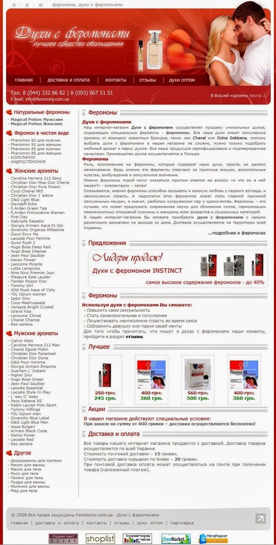 Челябинск отзывы о шлюхах фото 54-394