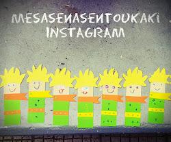 instagram NEW