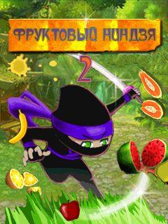 baixar para celular java download do jogo java para celular java jogo