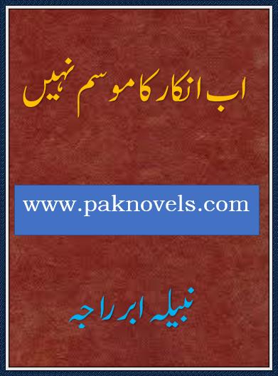 Ab Inkar Ka Mosam Nahi by Nabeela Abar Raja