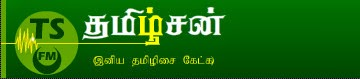 TamilSun FM radio tamil mp3 songs listen online