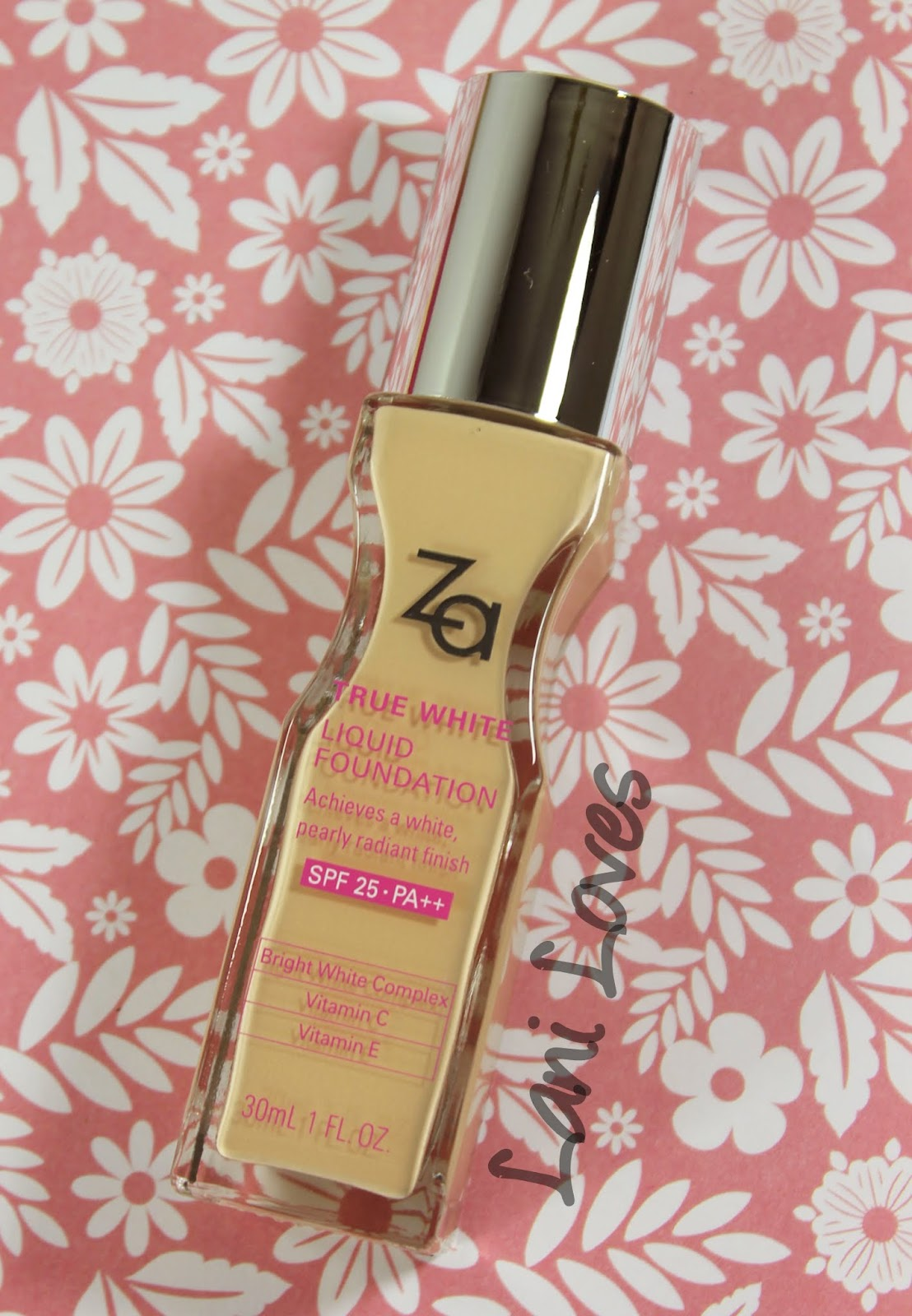 ZA Foundation April Gift With Purchase