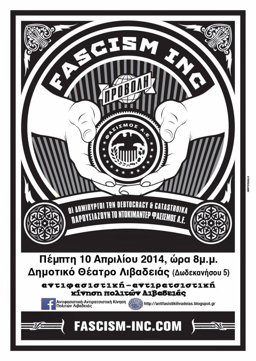 10 Απρίλη, στις 20:00 στο Δημοτικό Θέατρο Λιβαδειάς