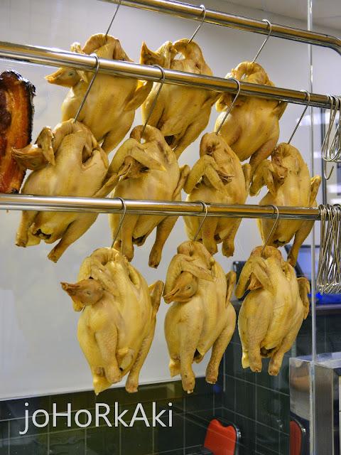 Legendary-Hong-Kong-Roast-Duck-Meat-Jurong-Point-Singapore
