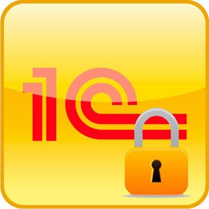 Сегодня речь пойдёт о том, как же всё-таки взломать пароль 1С. . Может, вы