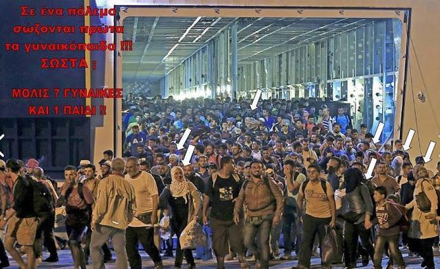 Πάει η δικαιολογία πως οι λαθρομετανάστες θα πάνε στην Ευρώπη...! Εδώ θα μείνουν...