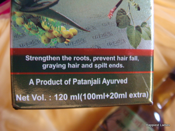 kesh kanti oil patanjali products
