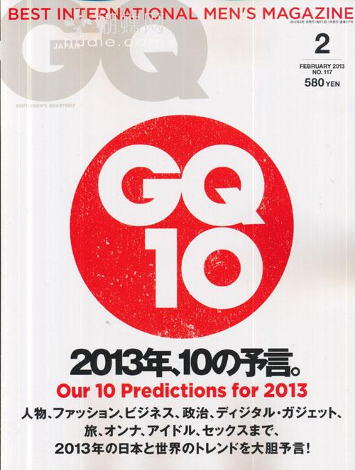GQ JAPAN (ジーキュージャパン) February 2013 Ryuichi Sakamoto/ 坂本龍一