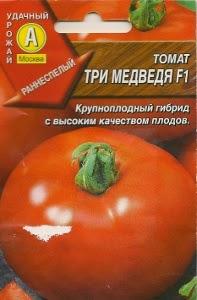 томаты» title=