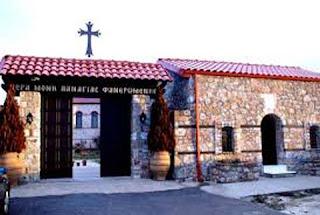 Καστοριά: Εγκαίνια Ιερού Παρεκκλησίου Αγίας Άννας