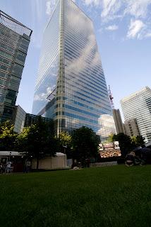 Torre HSBC Londres