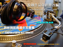 as Professional Musicians