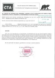 Trasladamos al Comité de Empresa la suspensión de los reconocimientos médicos por causa del Covid 1