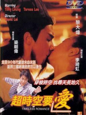 Tình Yêu Vượt Không Gian - Beyond Time Space Want Love (1998)