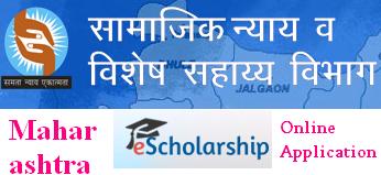 Maharashtra e-Scholarship