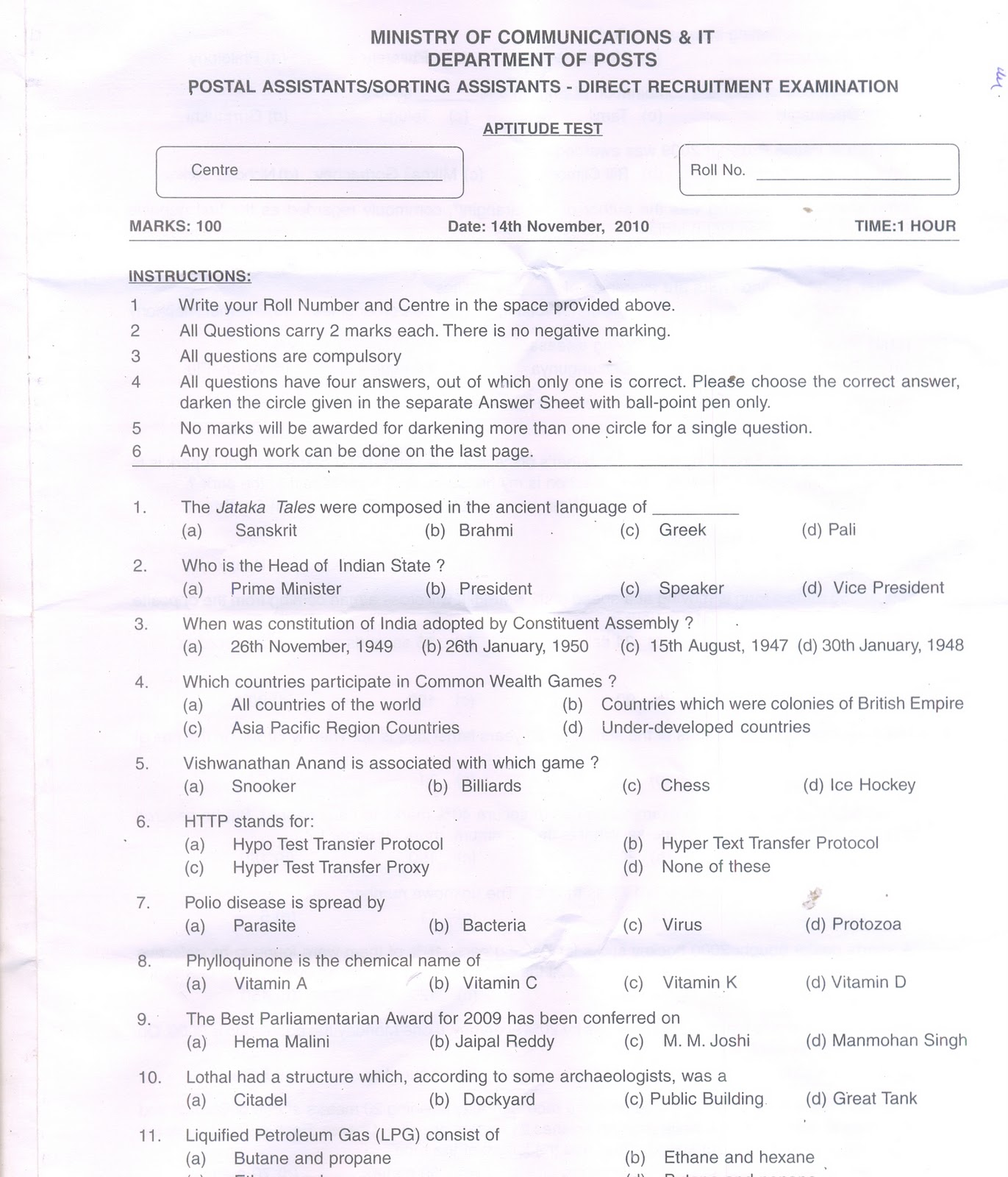 cpc exam questions and answers pdf 2016