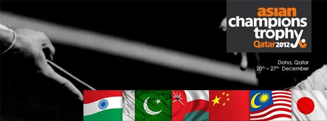 Keputusan Malaysia vs Japan 20 Disember 2012 - Kejohanan Hoki Trofi Juara-Juara Asia 2012