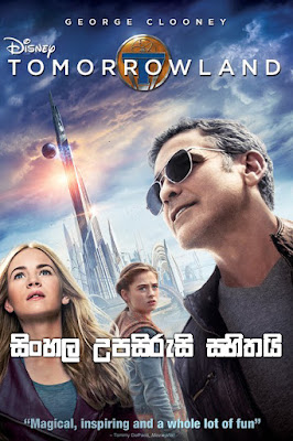 Tomorrowland 2015 Full Movie Watch Online With Sinhala Subtitle