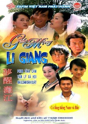 Giấc Mộng Li Giang - Trọn bộ