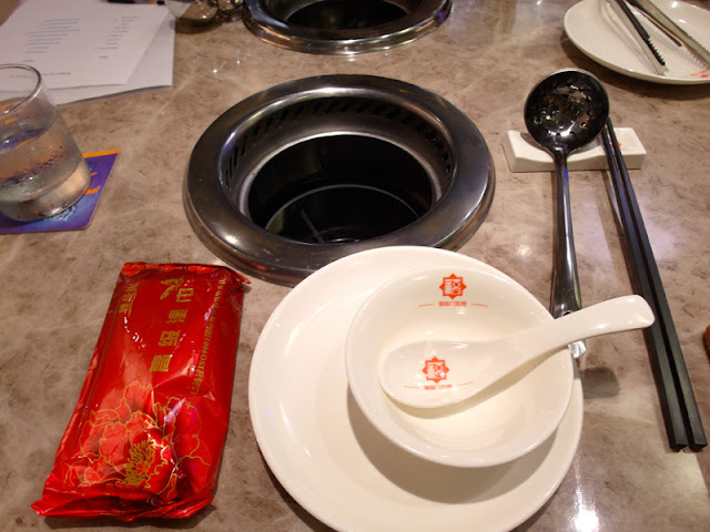Fu Lin Men Dou Lao 福临门豆捞 Individual Hotpot Food Review Lunarrive Blog