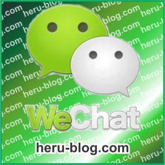 Download WeChat Gratis Terbaru
