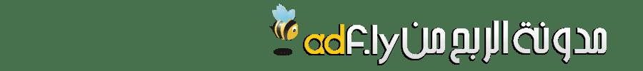 AdflyTips.com
