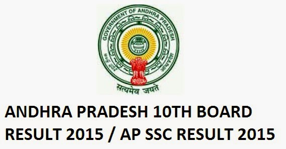 Expected date of announcement of AP SSC Result 2015