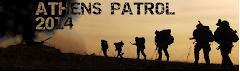 ΑΣΚΗΣΗ ΠΕΡΙΠΟΛΩΝ ΑTHENS PATROL 2014