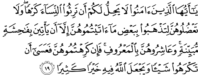 QS. An Nisa` 4:19