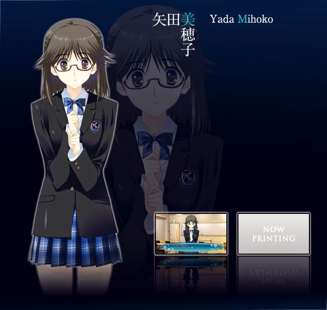 Wallpaper Mihoko Yada (White Album 2)