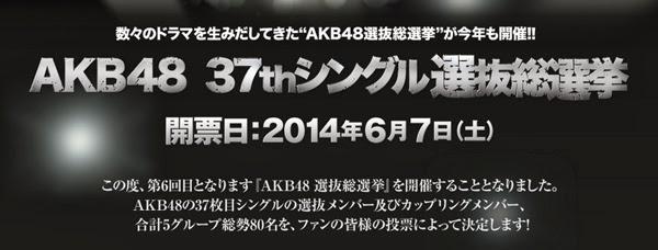 AKB48 anuncia detalles de su próxima elección general