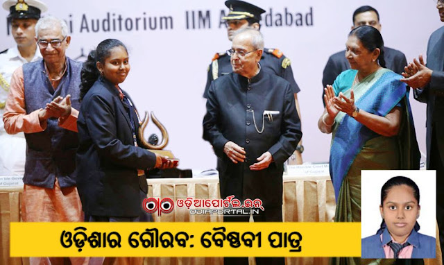 Odisha Pride: Vaishnavi Patra of ODM Public School, BBSR Recieved Dr Kalam Ignite Award