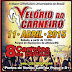 Velório Do Carneiro 2015 | 11 Abril | Alfenas-MG