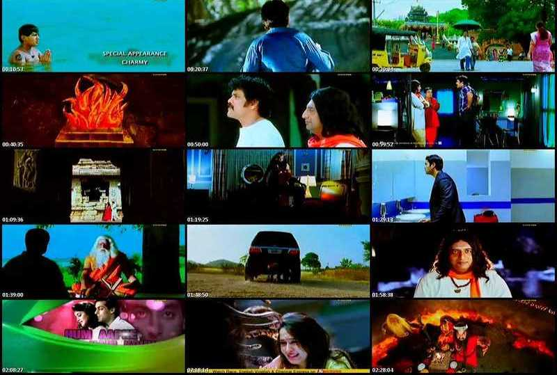 damarukam full movie download for mobile