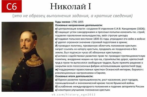 russia essays