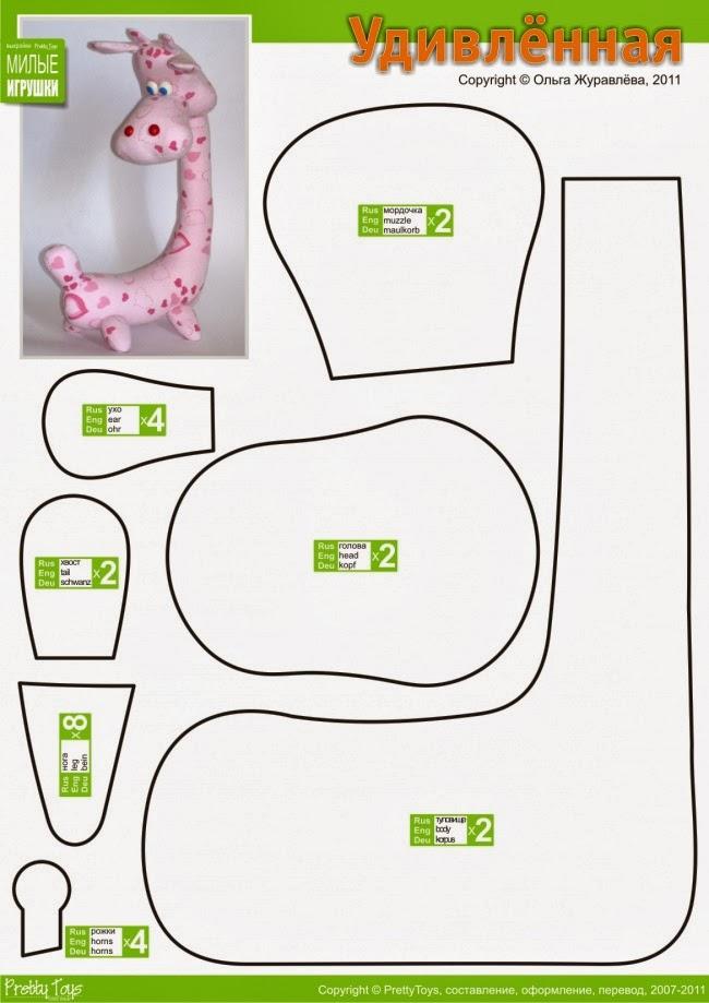 Готовые выкройки из ткани своими руками игрушки - Шкаф и точка