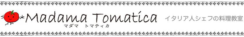 tomatica blog