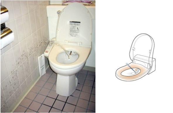 Sanitarios Baño Antiguos:1980 en Japón se inventó el primer mueble sanitario con bidet y