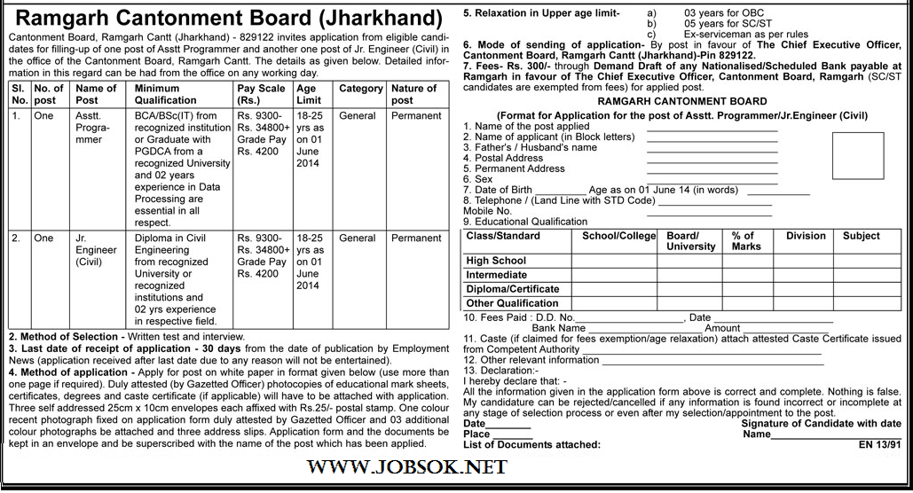 Ramgarh Cantonment Board Recruitment 2014 Apply Offline 02 Vacancy Assistant Programmer, Junior Engineer Last Date 27 July 2014