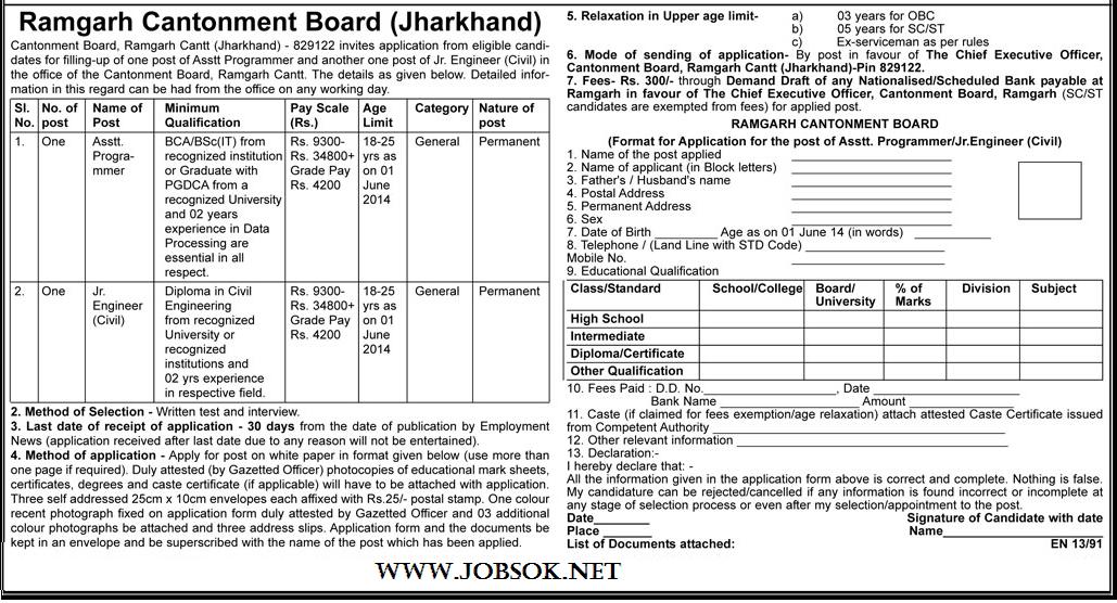 Ramgarh Cantonment Board Recruitment 2014 Apply Offline 02 Vacancy Assistant Programmer, Junior Engineer Last Date 27 July 2014