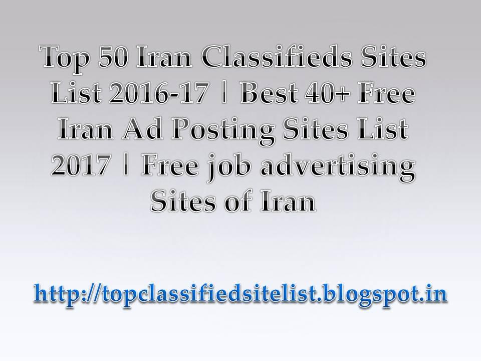 Top 50 Iran Classifieds Sites List 2016-17 | Best 40+ Free Iran Ad ...