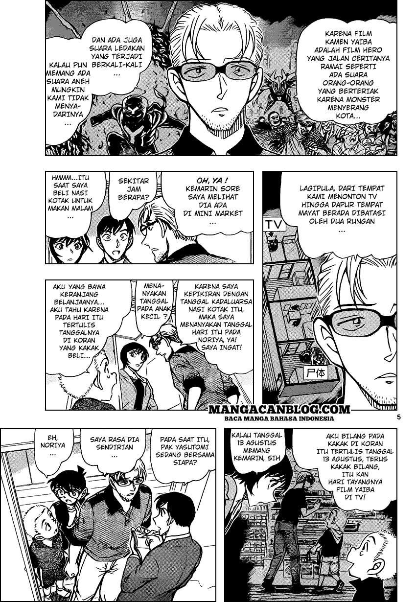 Komik detective conan 870 - ketika suatu harapan telah terwujud 871 Indonesia detective conan 870 - ketika suatu harapan telah terwujud Terbaru 5|Baca Manga Komik Indonesia|Mangacan