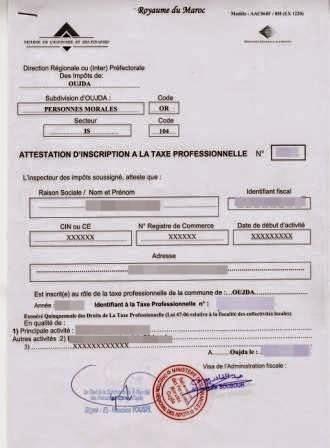 Télécharger l'imprimé de la taxe professionnelle maroc pdf