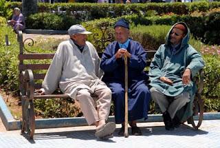 بلاغ لوزارة الوظيفة العمومية حول سن التقاعد