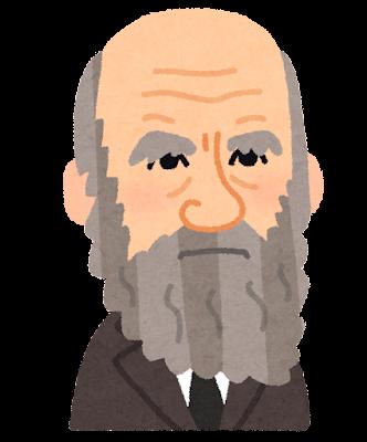 ダーウィンの似顔絵イラスト