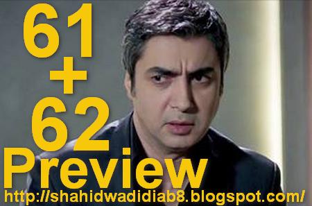 http://shahidwadidiab8.blogspot.com/2014/05/wadi-diab-8-ep-61-62-226-Preview.html