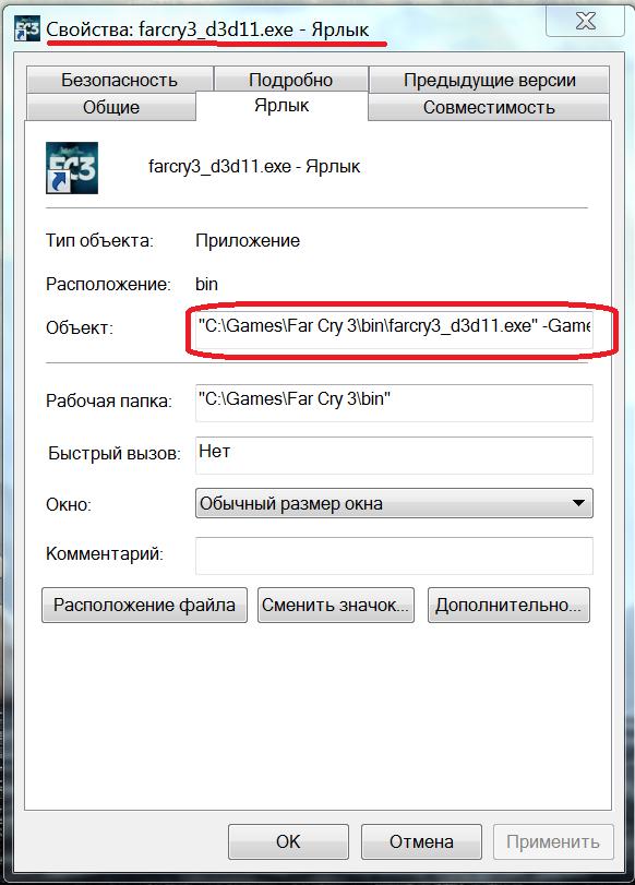 farcry коды читы: