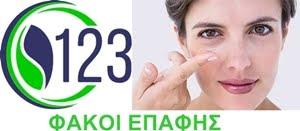 OPTIC123
