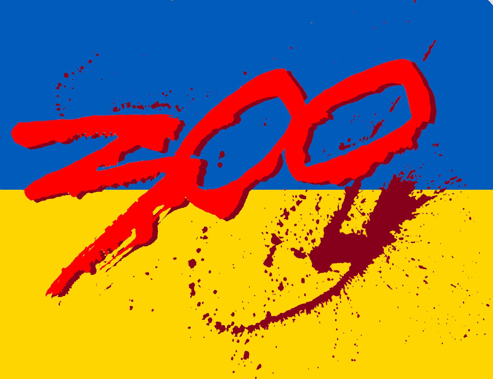Ukrainian 300
