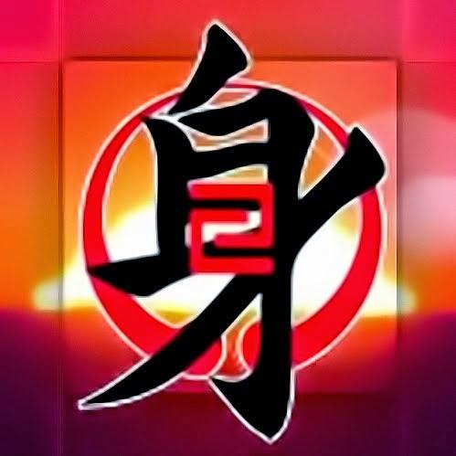 Shinshin Dojo със Sensei Emil - класическо окинавско карате Годжу Рю